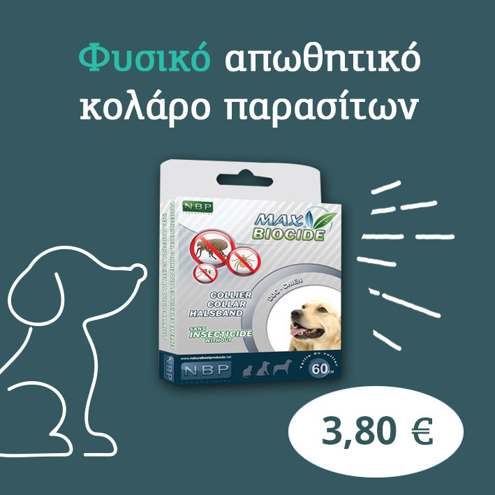 Pet-Shop_Φυσικό Απωθητικό