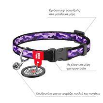 Collar Περιλαίμιο Waudog Purple Camo για Γάτες 20-30cm