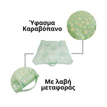 Μαξιλάρι Daisy Σιέλ με Μαργαρίτες