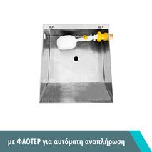Αυτόματη Ποτίστρα INOX με Φλοτέρ