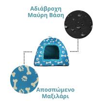 Κρεβατάκι Σπιτάκι με Μαξιλάρι και Σχέδια Πατούσες & Κόκκαλα σε Μπλε Χρώμα 50x50x45 cm