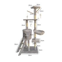 Γατόδεντρο με Σκάλα, Φωλιά και Παιχνίδια Γκρι 50x35x140 cm