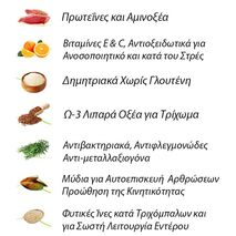 UNICA OUTDOOR - Πάπια Ρύζι Πορτοκάλι | Ξηρά Τροφή