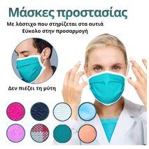 Μάσκα Υφασμάτινη Επαναχρησιμοποιούμενη Πράσινη με λευκό
