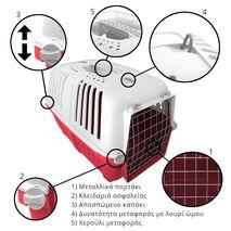 Κλουβί Μεταφοράς Σκύλου MPS Μεταλλικό Πορτάκι Κόκκινο 48x31.5x33cm