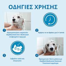 Tropiclean Οxymed Σαμπουάν Κατά του Κνησμού 592ml για Σκύλο