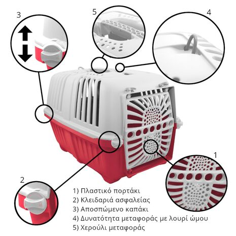 Κλουβί Μεταφοράς MPS Πλαστικό Πορτάκι Κόκκινο 48x31,5x33cm