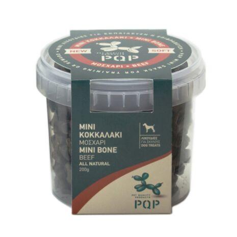 PQP Mini Λιχουδιές Κοκκαλάκι Μοσχάρι 200gr