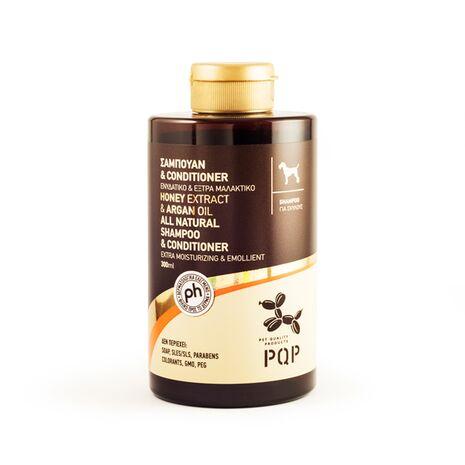 PQP Σαμπουάν και Conditioner Ενυδατικό με Εκχύλισμα Μελιού 300ml