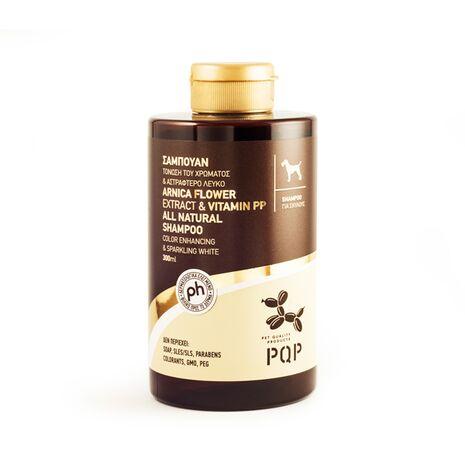 PQP Σαμπουάν για Τόνωση Χρώματος & Αστραφτερό Λευκό 300ml