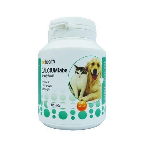 Pethealth CALCIUMtabs Ασβέστιο, Φώσφορος & D3 για Σκύλο 50Tabs