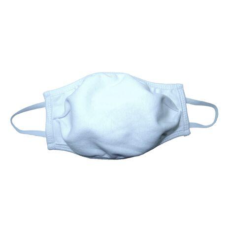 Μάσκα Υφασμάτινη Επαναχρησιμοποιούμενη