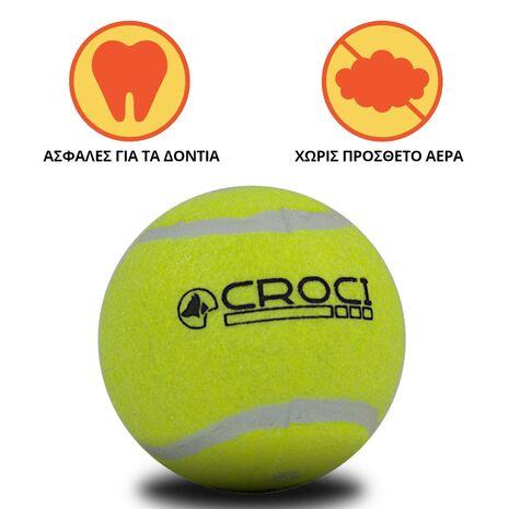Μπαλάκι (3ΤΜΧ) του Τένις με Ήχο 6,5 cm