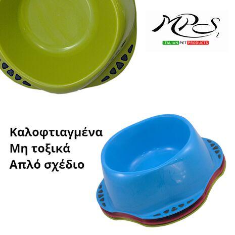 Μπολ Φαγητού Maya Σκύλου με Καουτσούκ Πράσινο