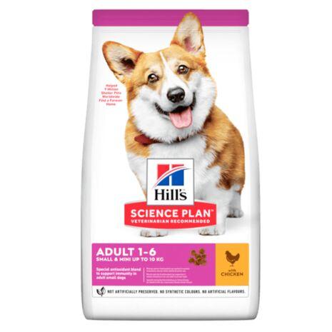 Hill's Adult 1-6 Small & Mini Science Plan με Κοτόπουλο Ξηρά Τροφή 1.5kg