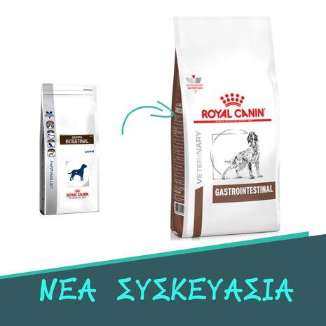 Royal Canin Gastro Intestinal Canine για Σκύλο | Ξηρά Τροφή